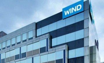 Ισχυρή αύξηση εσόδων για WIND