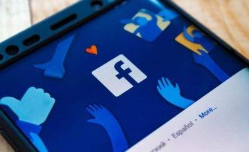Bug στο iOS ενεργοποιεί την κάμερα του iPhone όταν σκρολάρεις στο Facebook