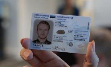 Νέες ταυτότητες: Σε ένα τσιπ όλα τα δεδομένα-Ομοιότητες με τις εσθονικές ταυτότητες