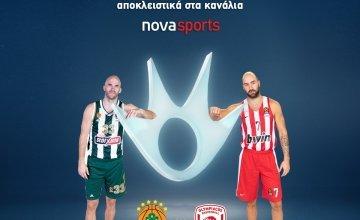 To «αιώνιο» ντέρμπι Παναθηναϊκός ΟΠΑΠ – Ολυμπιακός για την EuroLeague είναι εδώ στα κανάλια Novasports!