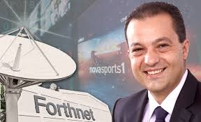 Παπαζαφειρόπουλος (Forthnet): Προσφέρουμε στους συνδρομητές μας αυτό που πραγματικά θέλουν
