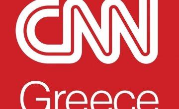 Ο Γιάννης Μανδαλίδης στη διεύθυνση του CNN GREECE