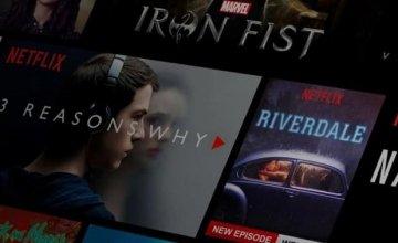 Ποια είναι η μεγάλη αλλαγή στο Netflix;
