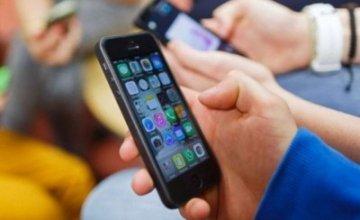 Πόσα ξοδεύουν οι Έλληνες σε σταθερό, κινητό και ίντερνετ
