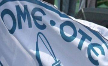 Απεργία εξήγγειλαν οι συνδικαλιστές του ΟΤΕ