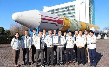 Ρεκόρ χαμηλής πτήσης από ιαπωνικό δορυφόρο