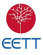 Μελέτη για το φάσμα στην ΕΕΤΤ