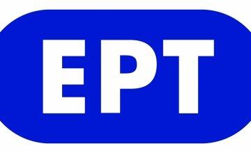 Ανανέωση εσωτερικών παραγωγών στην ΕΡΤ ως τον Ιούνιο του 2020
