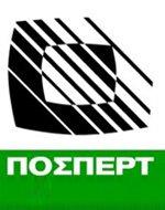 ΠΟΣΠΕΡΤ: Συμπαράσταση στον αγώνα των εργαζομένων του ομίλου ΟΤΕ