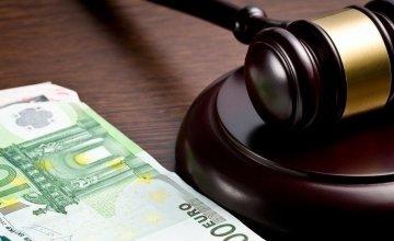 Πρόστιμο 150.000 ευρώ για παράνομη επεξεργασία προσωπικών δεδομένων