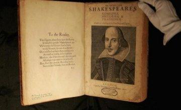 Σε δημοπρασία ένα από τα σπανιότερα βιβλία του Σαίξπηρ