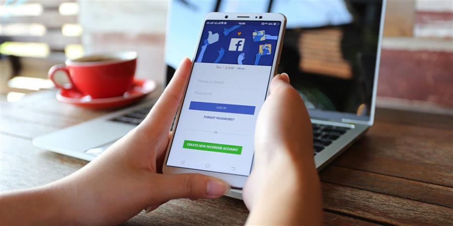 Μεγάλη μπίζνα τα online… συνοικέσια – Γιατί καθυστερεί το Facebook Dating