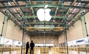 Ρεκόρ στα αποτελέσματα τριμήνου για την Apple