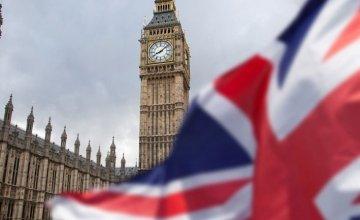 Επισήμως εκτός Ευρωπαϊκής Ένωσης η Μεγάλη Βρετανία