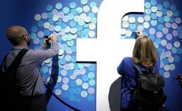 Το Facebook πληρώνει τους χρήστες;