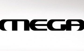 Έρχεται το MEGA SPORTS Weekend στο MEGA!