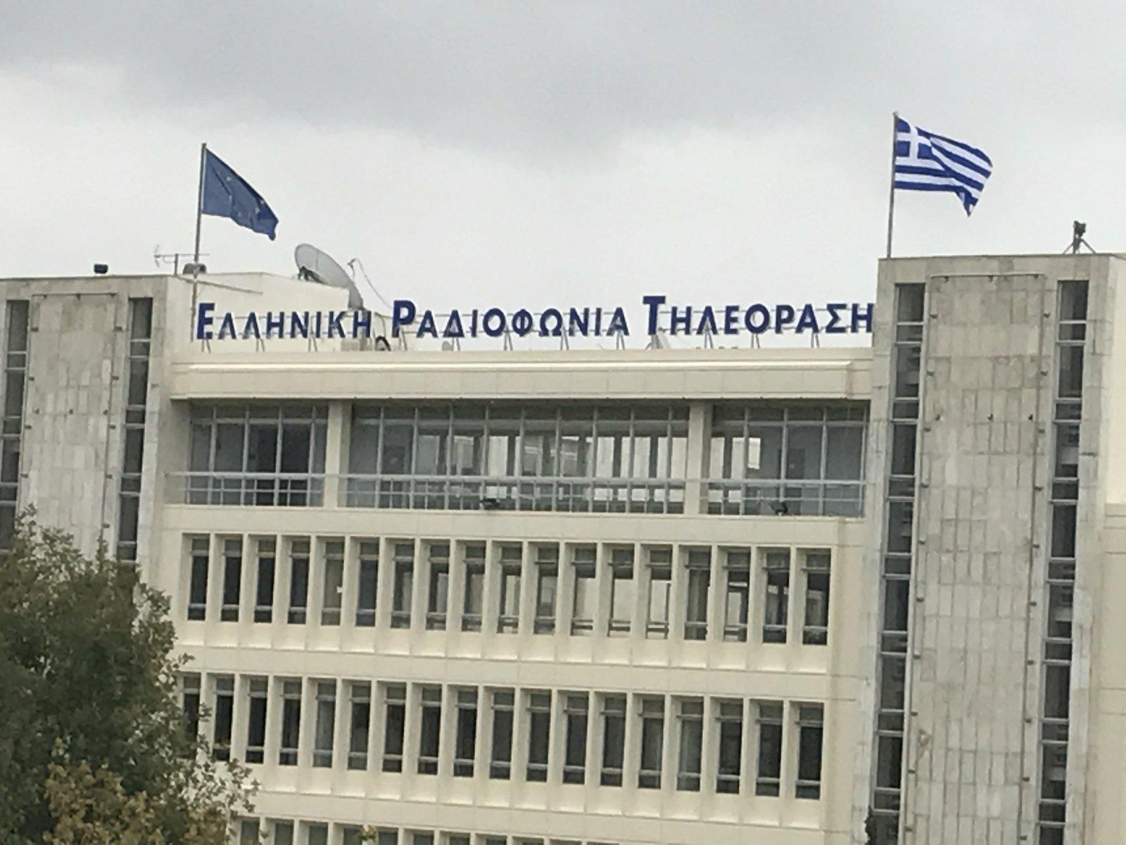 ΕΡΤ: Σε απευθείας σύνδεση από τη Μητρόπολη Αθηνών οι Θείες Λειτουργίες