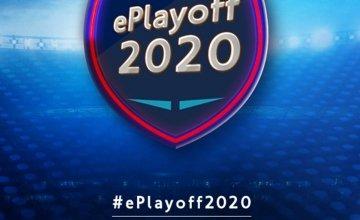 Η 2η αγωνιστική  των ePlayoff2020 στα Novasports!