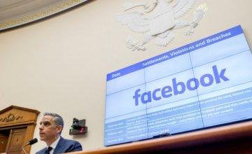 Αύξηση 1.000% στις βιντεοκλήσεις μέσω Facebook