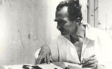 Παρουσίαση βιβλίου: «Νίκος Καζατζάκης. Η απωανατολική ματιά» στο Ίδρυμα Μιχάλης Κακογιάννης