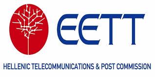 Οι αρμοδιότητες της ΕΕΤΤ