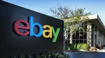 Δωρεάν εκπαίδευση και e-shop σε ελληνικές ΜμΕ από την eBay