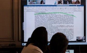 Cisco: Αρωγός στην εξ αποστάσεως εκπαίδευση