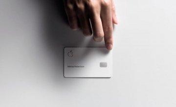 Οι κάτοχοι των Apple Card μπορούν να αναβάλουν τις πληρωμές Απριλίου χωρίς προσαυξήσεις
