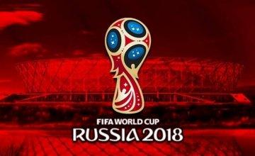 Το Μουντιάλ της Ρωσίας και μεγάλα αθλητικά γεγονότα ξανά στην ΕΡΤ Sports