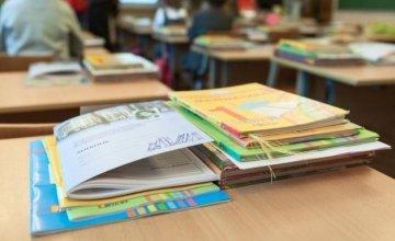 Εκπαιδευτική τηλεόραση: Το πρόγραμμα των μαθημάτων που θα προβληθούν από την ΕΡΤ2 ως στις 10 Απριλίου