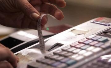 ΑΑΔΕ: Δίμηνη παράταση στην απόσυρση παλαιού τύπου ταμειακών μηχανών