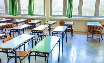 Φουντώνει το θέμα της πληρωμής διδάκτρων σε σχολεία-φροντιστήρια-Τι απαντά το υπουργείο