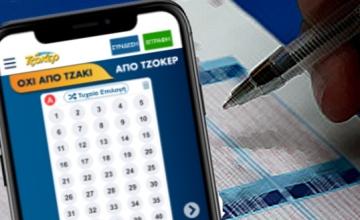 Τα παιχνίδια του ΟΠΑΠ σε ρυθμούς κανονικότητας: 1,2 εκατ. ευρώ για έναν τυχερό του ΛΟΤΤΟ και 7,2 εκατ. ευρώ στο τζακ ποτ του ΤΖΟΚΕΡ