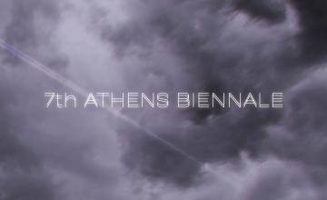 7η Μπιενάλε Αθήνας: Αναβολή για την Άνοιξη του 2021