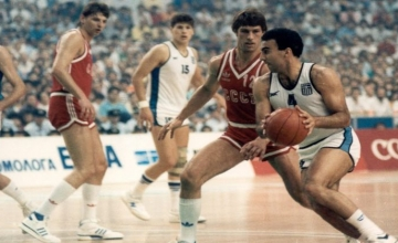 ΕΡΤ: Επετειακό αφιέρωμα στο Ευρωμπάσκετ 1987