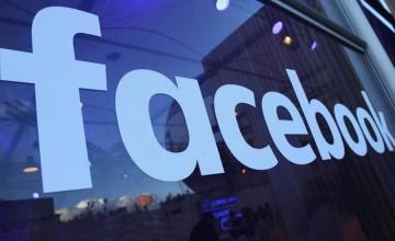 Facebook: Επιτρέπει την απενεργοποίηση πολιτικών διαφημίσεων