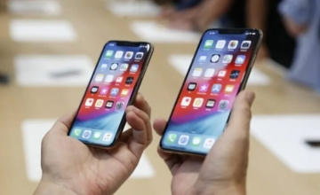 Είσαι κάτοχος iPhone; Προσοχή μην την πατήσεις
