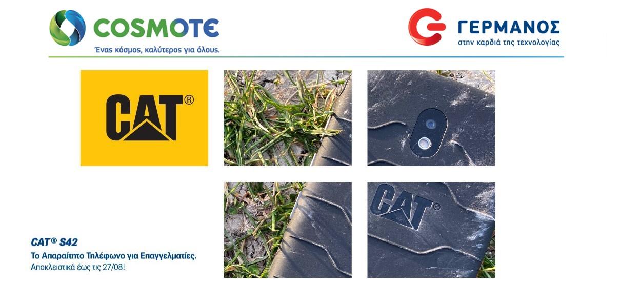 Το ανθεκτικό Smartphone CΑΤ® S42 αποκλειστικά σε COSMOTE και ΓΕΡΜΑΝΟ