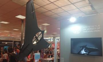 Project Lotus: Η Ελλάδα θα κατασκευάσει προηγμένα drones με λειτουργία «σμήνους»