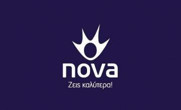 Η Nova με σειρά ενεργειών στηρίζει τους συνδρομητές της στην Εύβοια