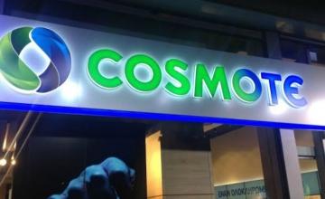 Η COSMOTE διευκολύνει την επικοινωνία από και προς τον Λίβανο