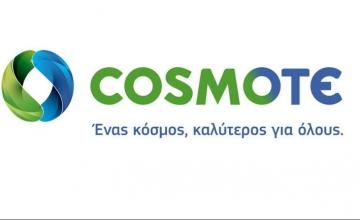 Η COSMOTE διευκολύνει την επικοινωνία των κατοίκων στην κεντρική Εύβοια