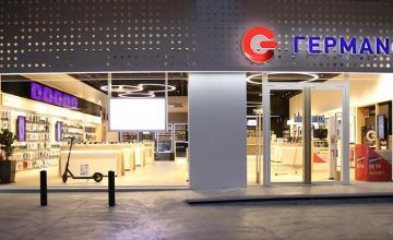 G App: Το νέο πρόγραμμα επιβράβευσης από τον ΓΕΡΜΑΝΟ