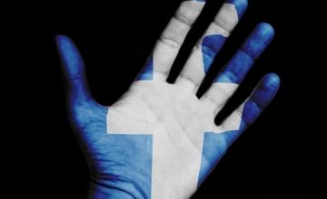 Είναι το Facebook κακό για την κοινωνία ;
