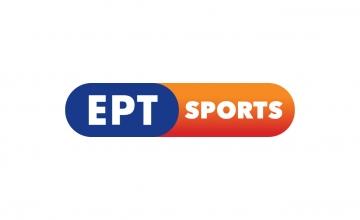 Τριήμερο με πλούσια ποδοσφαιρική δράση στην ΕΡΤ