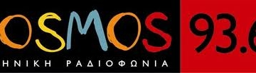 Kosmos: Αφιέρωμα στον Jimi Hendrix