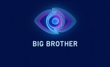 Σκληρή ανακοίνωση της ΕΣΗΕΑ  για το Big Brother – Διαβάστε τι αναφέρει