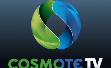 COSMOTE TV: Η κορυφή της τηλεθέασης την εβδομάδα 7-13/9