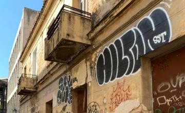 Η οικία του Κωστή Παλαμά στην Πλάκα περνά στο υπ. Πολιτισμού