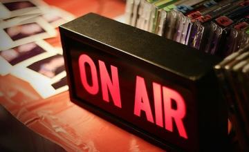 Ρύθμιση για τη νόμιμη εκπομπή των ραδιοφωνικών σταθμών
